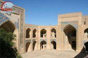 Kosh-Madrasah1