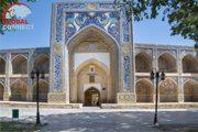 Nadir Divan-begi Madrasah in Bukhara