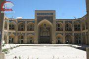 Mir-i-arab-madrasah, Bukhara