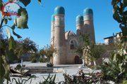 Chor-Minor Madrasah in Bukhara